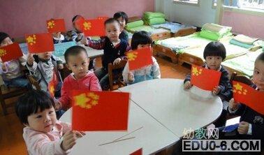 幼儿园国庆庆祝活动_幼儿园十月一庆国庆活动方案