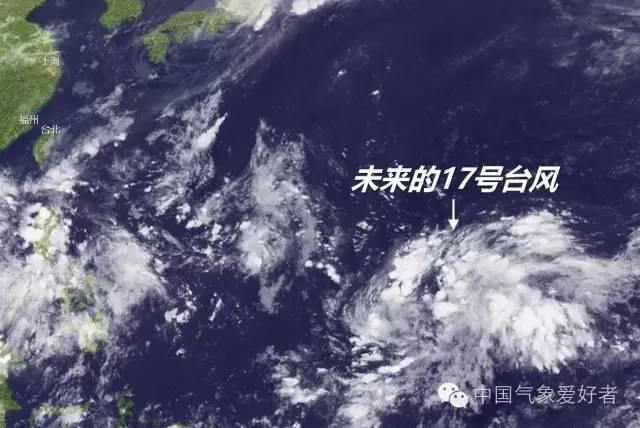 第17号台风鲇鱼会在福建登陆吗?台风鲇鱼会怎样影响我们
