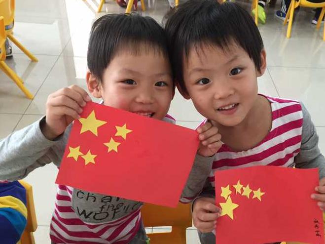 幼儿园国庆庆祝活动_幼儿园十月一庆国庆活动方案-搜狐
