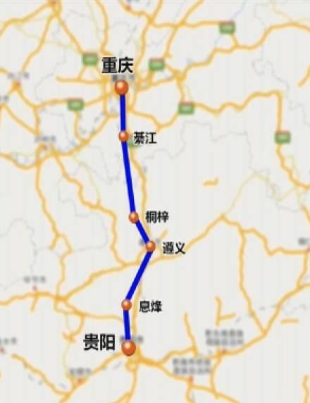 最新消息:贵阳到重庆高铁明年开通!