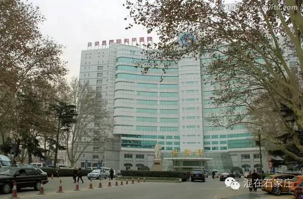 治市和平医院_白求恩国际和平医院