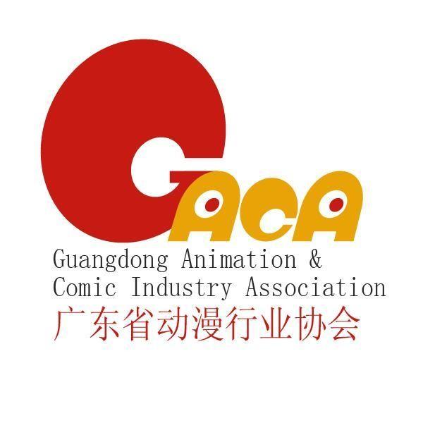 """""""你好,新时代""""中国—东盟(南宁)动漫创作大赛颁奖典礼在邕举行"""