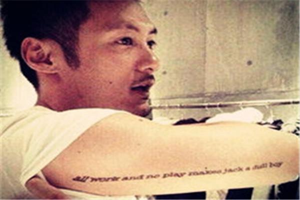 余文乐身上的纹身_你知道余文乐的纹身都代表了什么吗?-搜狐