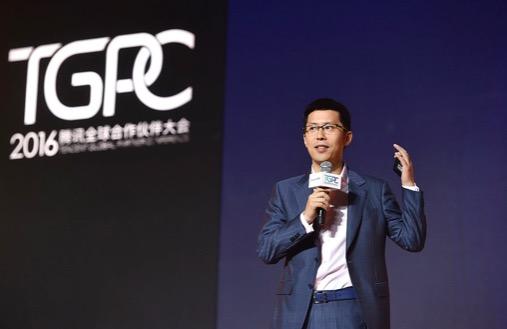 腾讯QQ将投入10亿资源扶植内容合作方的照片