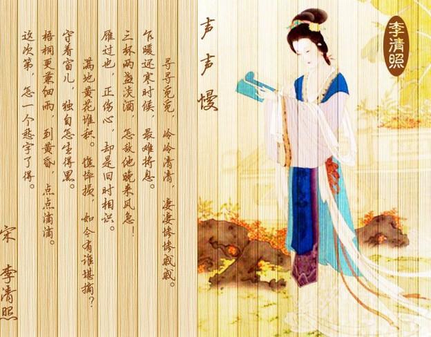 关于描写秋天的小诗_关于秋天的古诗词大全-春天的古诗大全300首|写秋天的诗句古诗 ...