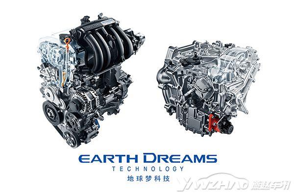 _搭载的发动机:l15b2地球梦发动机