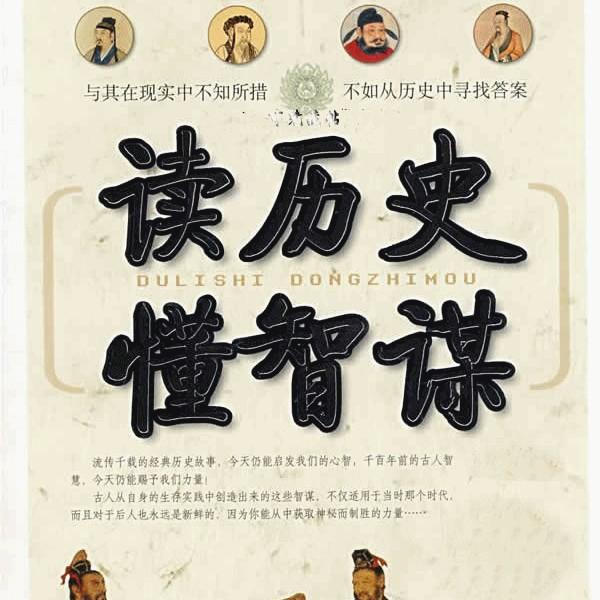 中國歷史兩大罪人,一個差點讓漢人絕種,另一個差點讓中國被刮分!