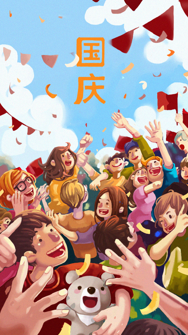 新疆2016年9月假期_2016年国庆节放假安排_国庆节信用卡使用攻略