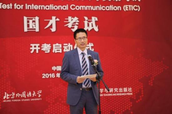 """中国外语人才_中国外语测评中心""""国际人才英语考试""""开考启动"""