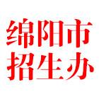 三臺縣舉行中考英語聽說測試系統管理員培訓