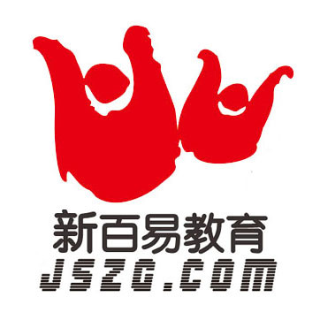 【長沙招聘】長沙市怡雅中學2019年招聘教師公告