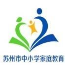 """張家港市家庭教育服務中心:我的小家護大國 宅家戰""""疫""""有妙招——親子陪伴"""