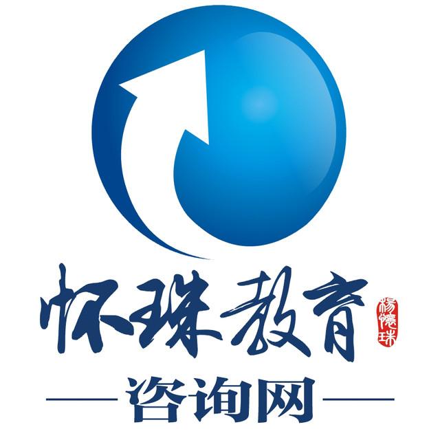 怀珠教育咨询网文理志愿卡功能使用说明