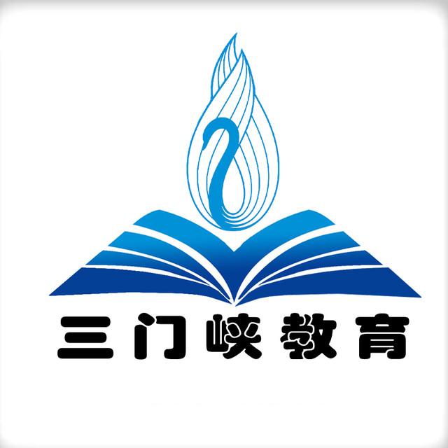 【公告】2019年三門峽市教育局直屬學校招聘教師面試公告(附面試人員名單)