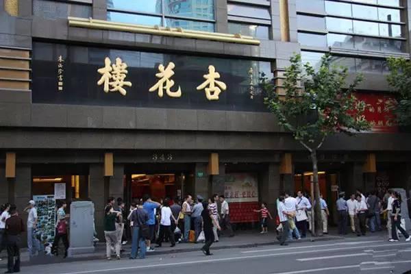 上海杏花楼集团官网_在上海吃豆沙包,就去杏花楼