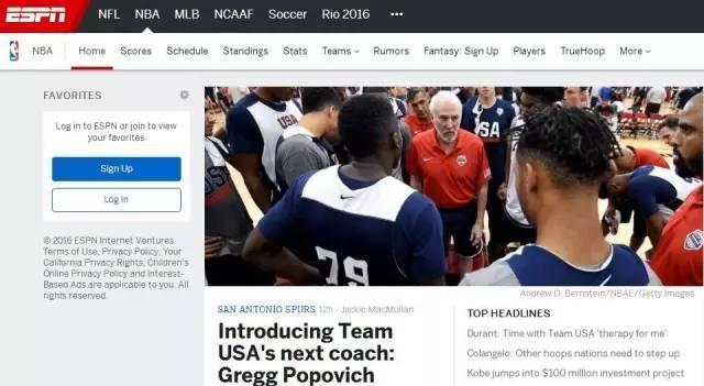 科普|美国报道NBA的媒体有哪些?