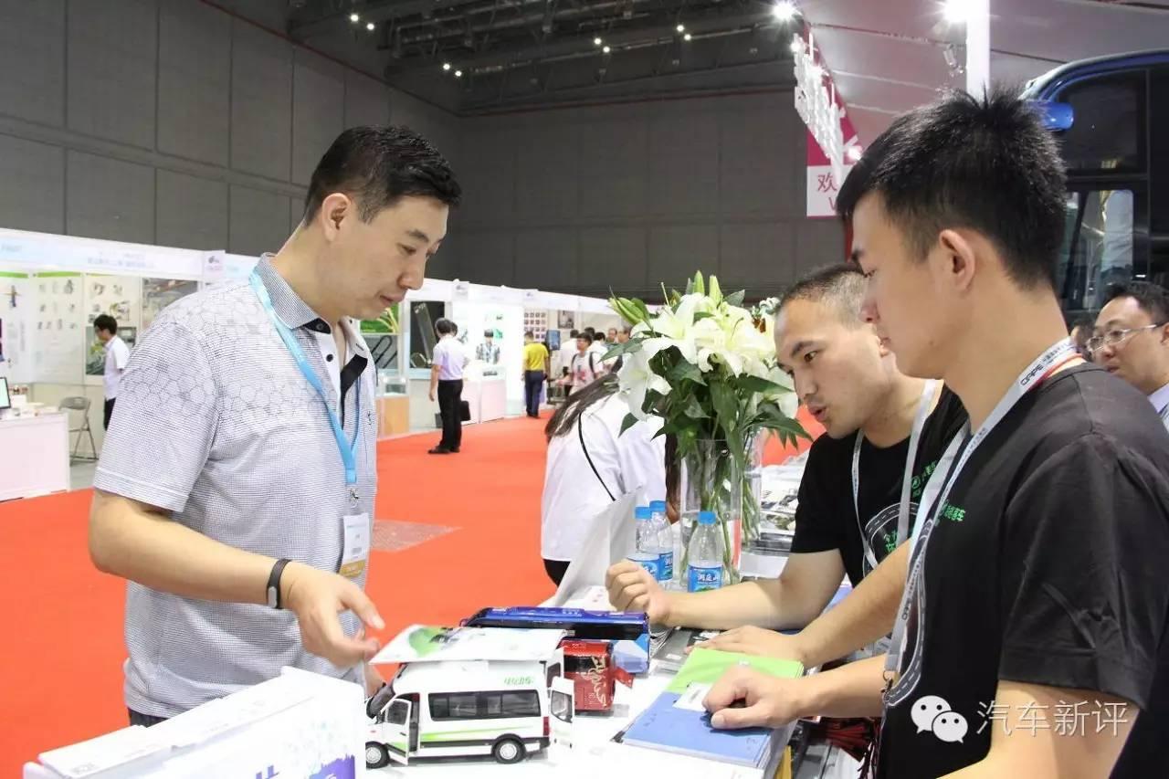 【企业快讯】苏州金龙三款精品车亮相中国国际汽车商品交易会