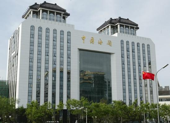 中国海关_中国海关总署周四公布的初步数据显示,中国9月份进口原油3,306万吨