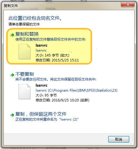 Lservrc spss 23 crack   Download IBM SPSS Statistics v24 0 Full