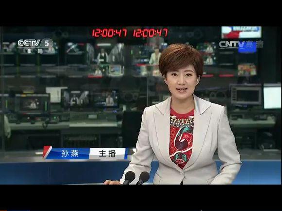 体坛快讯主持人孙燕_央视体育20位女主播都开始走性感路线,身材火辣!