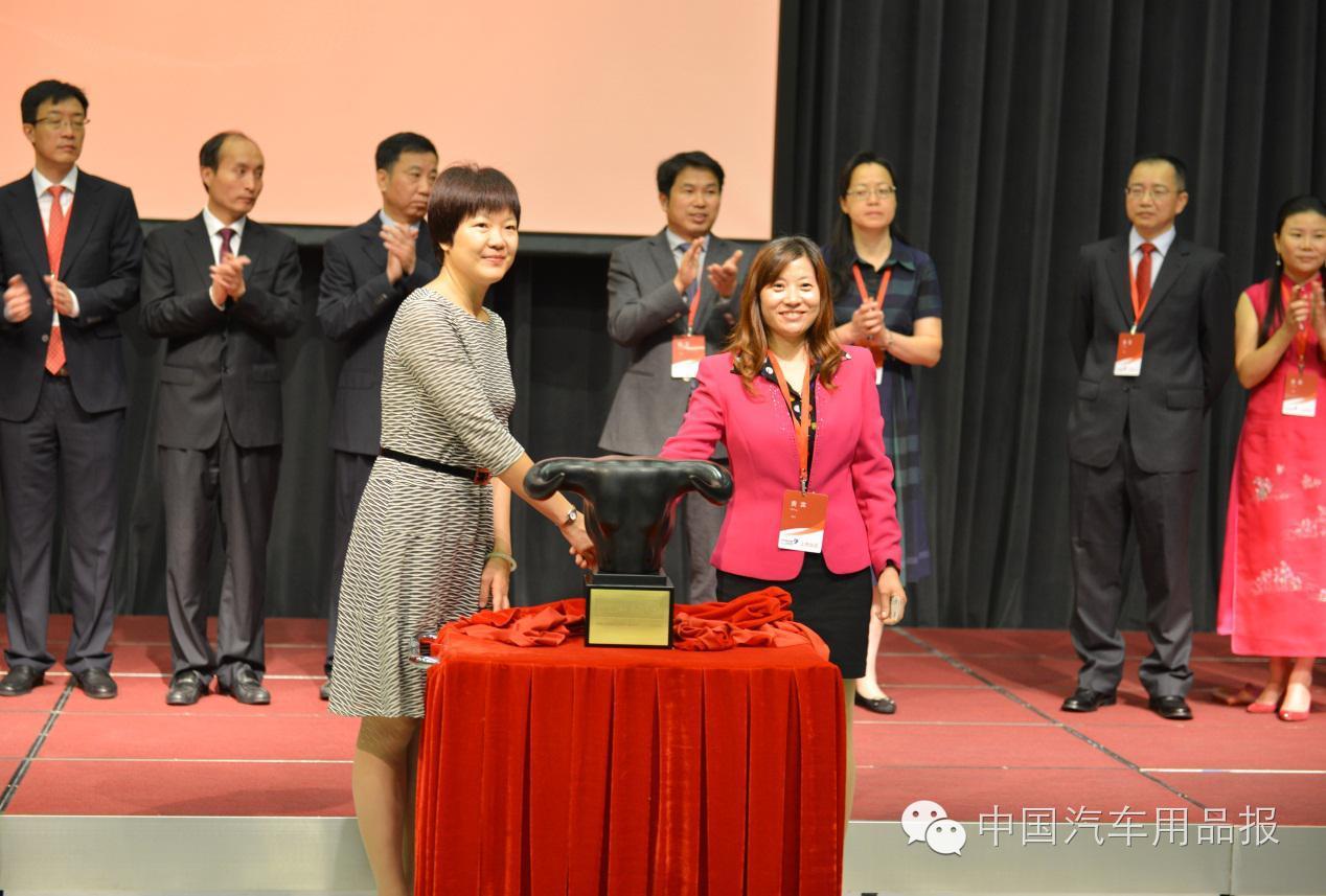 强强联合 北京汽车用品行业协会培训委员会高清图片