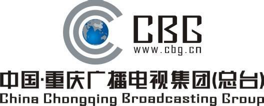 重庆求职公�_重庆广播电视集团(总台)公招人才30个
