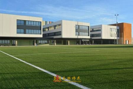 巴塞罗那国际学校