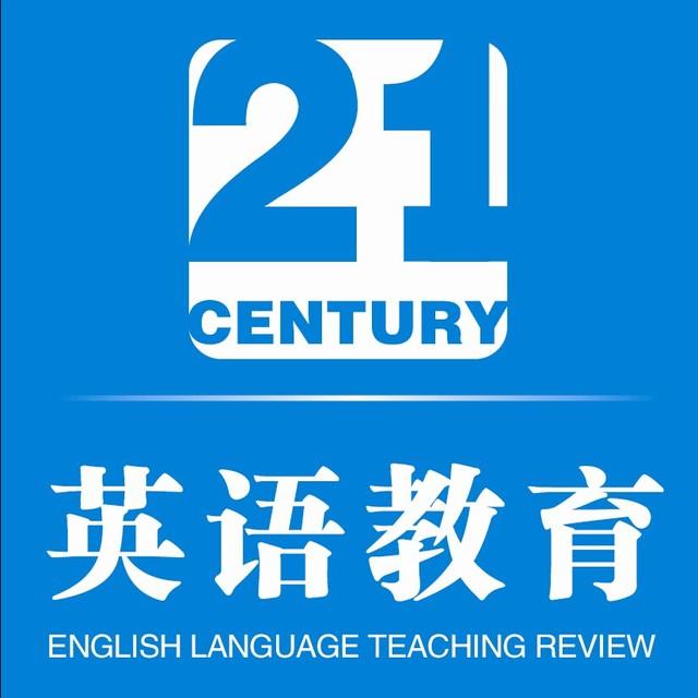"""2020TEENS報刊課免費開放,園丁學堂和你一起抗""""疫""""!"""