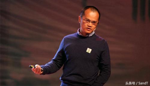 中国互联网大佬排名,马云第二,马化腾第三 风云人物 第2张
