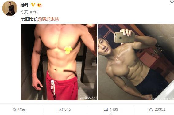 艳照无码撸自拍_杨烁晒蒋欣男友肌肉照!网友:麻烦安迪小樊管管