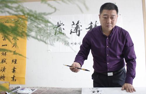 書法家蔚東:書法是心里的一方桃花源