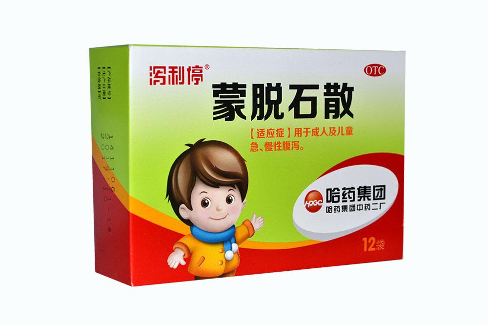 健康 正文  选择对乙酰氨基酚类(泰诺,百服宁)或(美林).