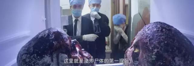 杀人烹尸_今年最下饭的国产剧,其高能程度堪比美剧[汉尼拔]