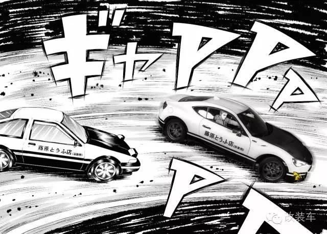 丰田新款ae86_【漂移传说】AE86终于输了,丰田新86用路肩过弯,这剧情真是 ...