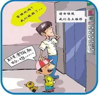 乘坐电梯小贴士_【青羊视角】安全乘坐电梯小贴士