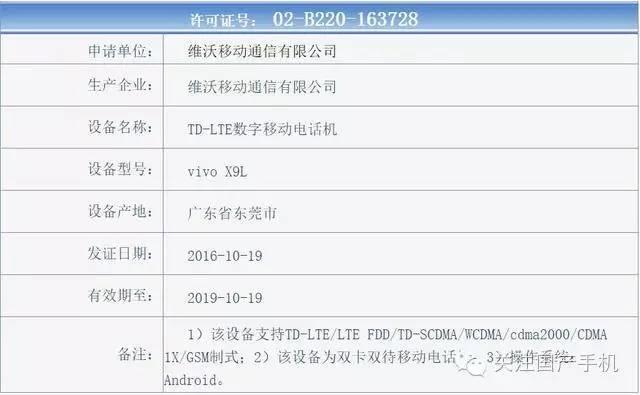 北京长途区号是多少_北京区号多少-北京的电话区号是多少