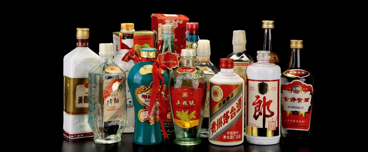 中国好酒排行榜_中国名酒排行榜