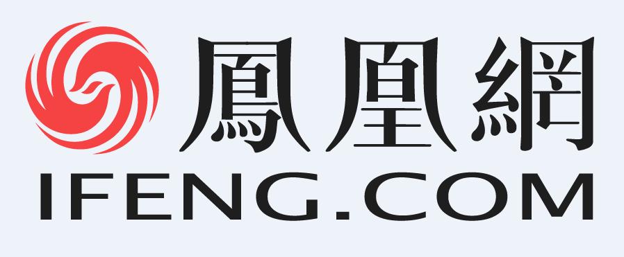 凤凰网江苏_凤凰网公布16年q3财报 移动广告收入同比增长69%