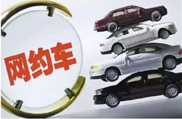 教练员从业资格报名_杭州网约车驾驶员从业资格考试大纲公布啦~80分才合格?考点看 ...
