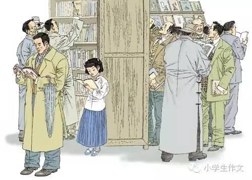 窃读记读后感作文_优秀范文:《窃读记》读后感