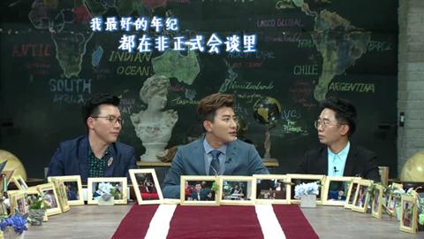 杨迪:《非正式会谈》是出道以来录过最好的节