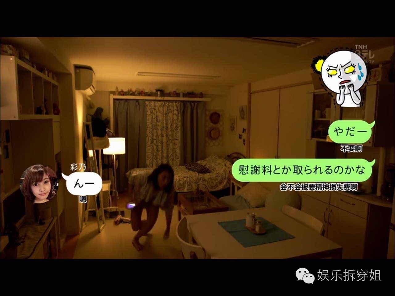 日本乱伦影�_在拍乱伦剧的爱好上,日本人已经不会好了