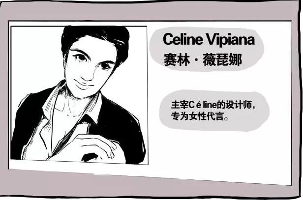全世界最大的蟒蛇_一分钟了解一个品牌一一Celine(赛琳)