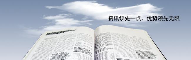 企业资讯_h股 :也称为国企股是指国有企业在香港(hong kong) 上市的股票.