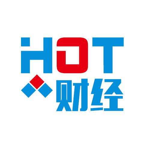 财经资讯_hot财经资讯