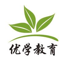 【报名】优学教育2020年暑、秋班,第二轮报名活动开始!