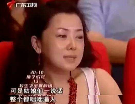非诚勿扰周立姐姐_周立波批《非诚勿扰》:干脆改名叫百鸡宴-搜狐娱乐