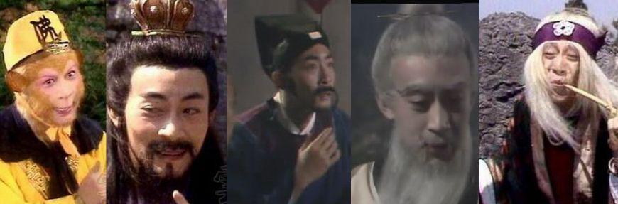 老版西游记演员聚首_86版西游记欣赏许多演员演过多个角色,向经典致敬