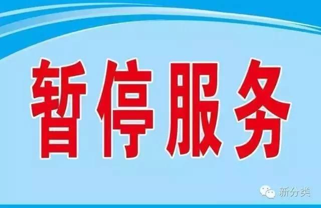天资讯_明起哈市医保卡停用3天丨先锋路部分路段封路25