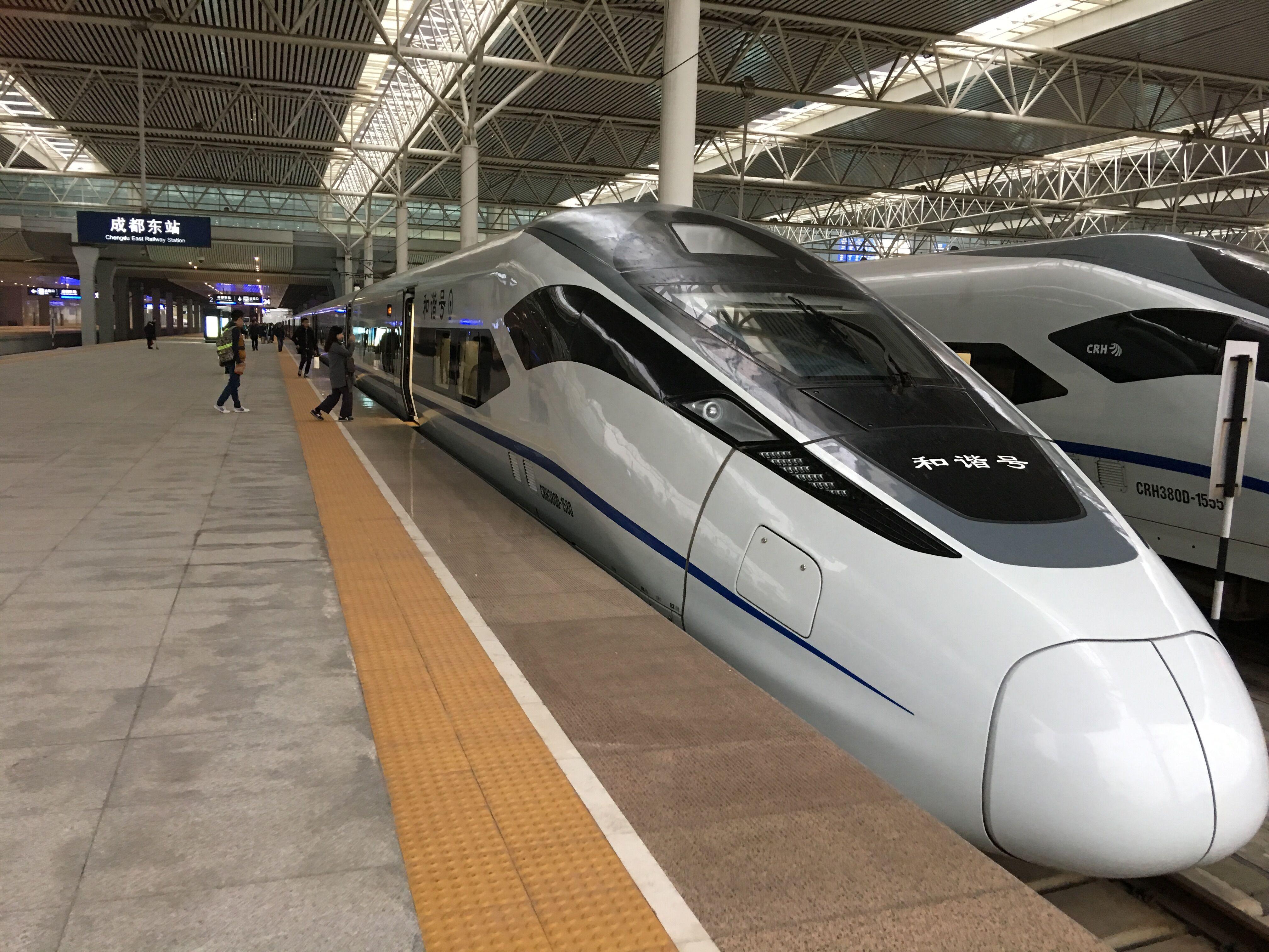 高铁动车票高铁_动车,高铁,直达快车指的是什么字母开头的火车-高铁动车D,G,Z,K ...